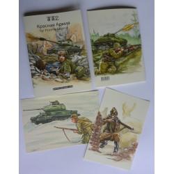 CARNET DE CROQUIS WW2 ARMEE...